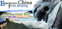 China Tour Packages from Delhi
