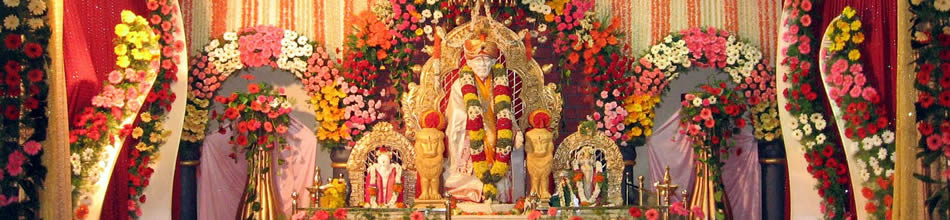 Shirdi Saibaba, Shirdi Darshan, Shirdi Tour Packages