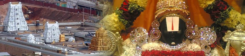 Tirupati Balaji holidays,Tirupati Balaji vacations,Tirupati Balaji honeymoon packages